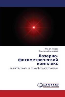 Lazerno-Fotometricheskiy Kompleks (Paperback)