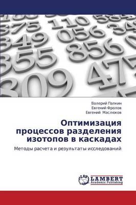 Optimizatsiya Protsessov Razdeleniya Izotopov V Kaskadakh (Paperback)