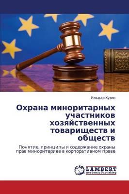 Okhrana Minoritarnykh Uchastnikov Khozyaystvennykh Tovarishchestv I Obshchestv (Paperback)