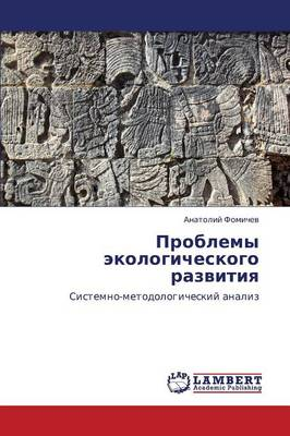 Problemy Ekologicheskogo Razvitiya (Paperback)
