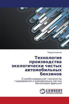 Tekhnologiya Proizvodstva Ekologicheski Chistykh Avtomobil'nykh Benzinov (Paperback)
