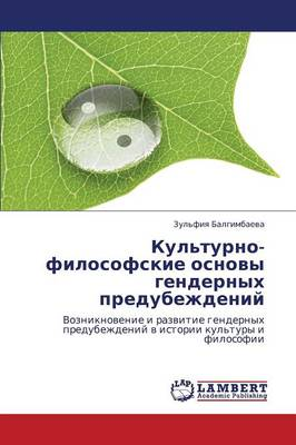 Kul'turno-Filosofskie Osnovy Gendernykh Predubezhdeniy (Paperback)
