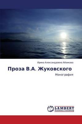 Proza V.A. Zhukovskogo (Paperback)