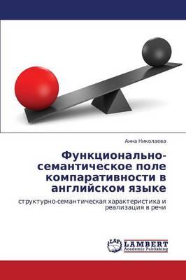 Funktsional'no-Semanticheskoe Pole Komparativnosti V Angliyskom Yazyke (Paperback)
