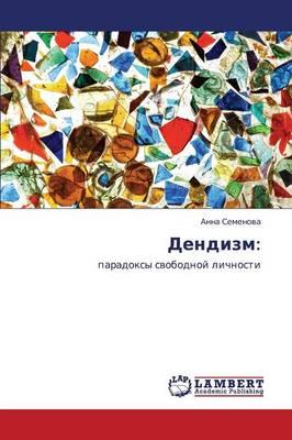 Dendizm (Paperback)