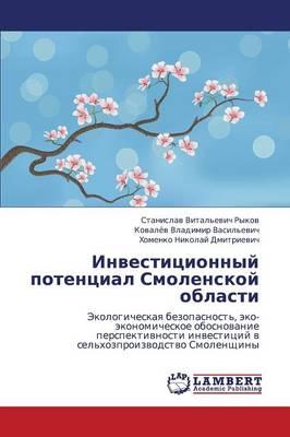 Investitsionnyy Potentsial Smolenskoy Oblasti (Paperback)
