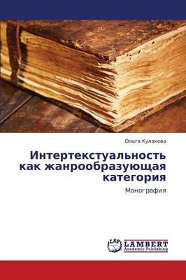 Intertekstual'nost' Kak Zhanroobrazuyushchaya Kategoriya (Paperback)