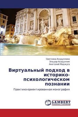 Virtual'nyy Podkhod V Istoriko-Psikhologicheskom Poznanii (Paperback)