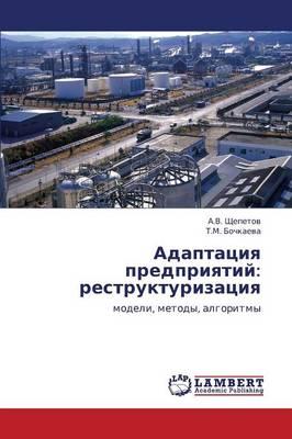 Adaptatsiya Predpriyatiy: Restrukturizatsiya (Paperback)