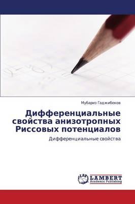 Differentsial'nye Svoystva Anizotropnykh Rissovykh Potentsialov (Paperback)