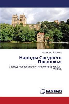Narody Srednego Povolzh'ya (Paperback)