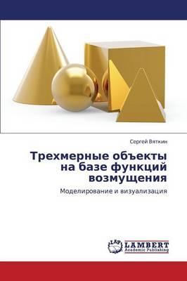 Trekhmernye Obekty Na Baze Funktsiy Vozmushcheniya (Paperback)