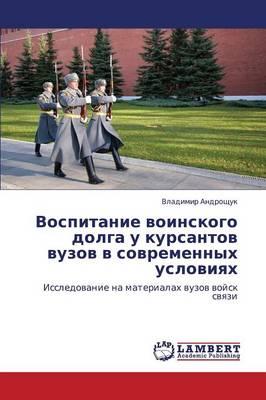 Vospitanie Voinskogo Dolga U Kursantov Vuzov V Sovremennykh Usloviyakh (Paperback)