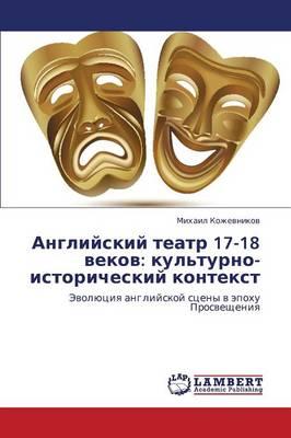 Angliyskiy Teatr 17-18 Vekov: Kul'turno-Istoricheskiy Kontekst (Paperback)
