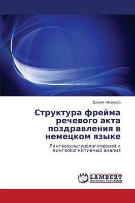 Struktura Freyma Rechevogo Akta Pozdravleniya V Nemetskom Yazyke (Paperback)