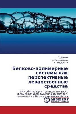 Belkovo-Polimernye Sistemy Kak Perspektivnye Lekarstvennye Sredstva (Paperback)