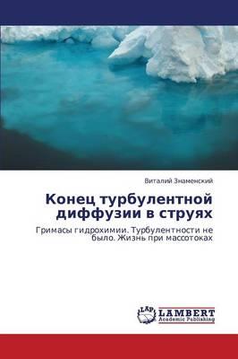 Konets Turbulentnoy Diffuzii V Struyakh (Paperback)