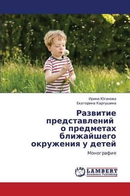 Razvitie Predstavleniy O Predmetakh Blizhayshego Okruzheniya U Detey (Paperback)