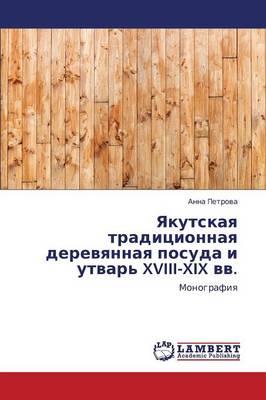 Yakutskaya Traditsionnaya Derevyannaya Posuda I Utvar' XVIII-XIX VV. (Paperback)