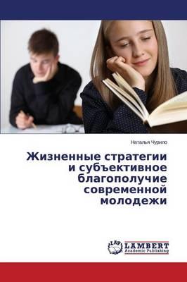 """Zhiznennye Strategii I Sub""""ektivnoe Blagopoluchie Sovremennoy Molodezhi (Paperback)"""