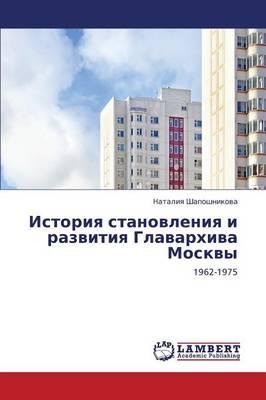 Istoriya Stanovleniya I Razvitiya Glavarkhiva Moskvy (Paperback)