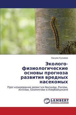 Ekologo-Fiziologicheskie Osnovy Prognoza Razvitiya Vrednykh Nasekomykh (Paperback)