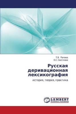 Russkaya Derivatsionnaya Leksikografiya (Paperback)