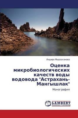Otsenka Mikrobiologicheskikh Kachestv Vody Vodovoda Astrakhan'-Mangyshlak (Paperback)