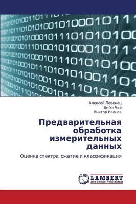 Predvaritel'naya Obrabotka Izmeritel'nykh Dannykh (Paperback)