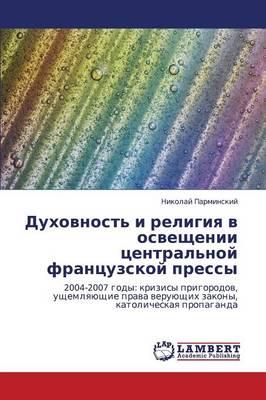 Dukhovnost' I Religiya V Osveshchenii Tsentral'noy Frantsuzskoy Pressy (Paperback)