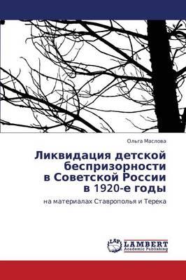 Likvidatsiya Detskoy Besprizornosti V Sovetskoy Rossii V 1920-E Gody (Paperback)