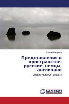 Predstavleniya O Prostranstve: Russkie, Nemtsy, Anglichane (Paperback)