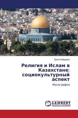 Religiya I Islam V Kazakhstane: Sotsiokul'turnyy Aspekt (Paperback)
