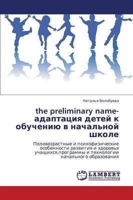 The Preliminary Name-Adaptatsiya Detey K Obucheniyu V Nachal'noy Shkole (Paperback)