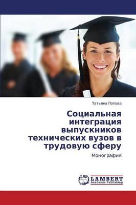 Sotsial'naya Integratsiya Vypusknikov Tekhnicheskikh Vuzov V Trudovuyu Sferu (Paperback)