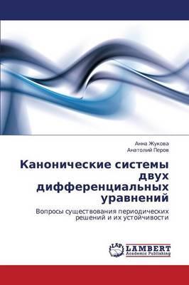 Kanonicheskie Sistemy Dvukh Differentsial'nykh Uravneniy (Paperback)