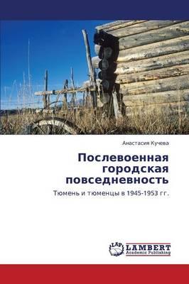 Poslevoennaya Gorodskaya Povsednevnost' (Paperback)