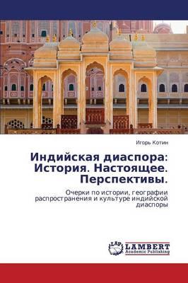 Indiyskaya Diaspora: Istoriya. Nastoyashchee. Perspektivy. (Paperback)
