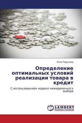 Opredelenie Optimal'nykh Usloviy Realizatsii Tovara V Kredit (Paperback)