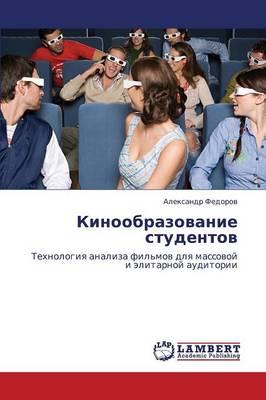 Kinoobrazovanie Studentov (Paperback)