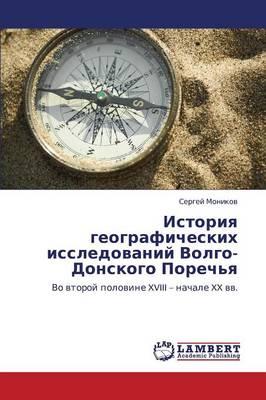 Istoriya Geograficheskikh Issledovaniy Volgo-Donskogo Porech'ya (Paperback)