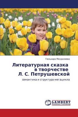 Literaturnaya Skazka V Tvorchestve L. S. Petrushevskoy (Paperback)