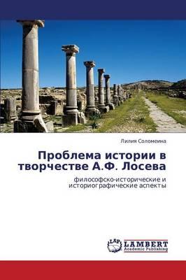 Problema Istorii V Tvorchestve A.F. Loseva (Paperback)