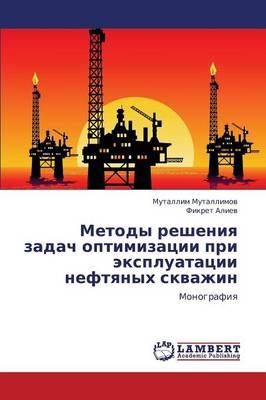 Metody Resheniya Zadach Optimizatsii Pri Ekspluatatsii Neftyanykh Skvazhin (Paperback)