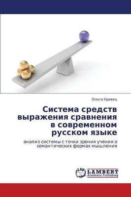 Sistema Sredstv Vyrazheniya Sravneniya V Sovremennom Russkom Yazyke (Paperback)