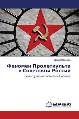 Fenomen Proletkul'ta V Sovetskoy Rossii (Paperback)