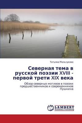 Severnaya Tema V Russkoy Poezii XVIII - Pervoy Treti XIX Veka (Paperback)