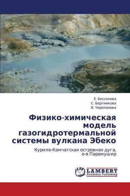 Fiziko-Khimicheskaya Model' Gazogidrotermal'noy Sistemy Vulkana Ebeko (Paperback)