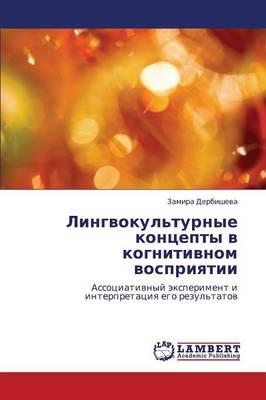 Lingvokul'turnye Kontsepty V Kognitivnom Vospriyatii (Paperback)