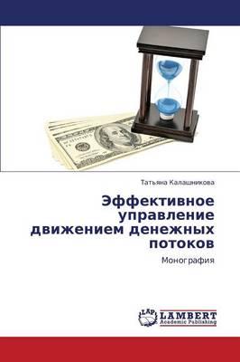 Effektivnoe Upravlenie Dvizheniem Denezhnykh Potokov (Paperback)